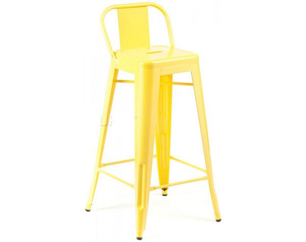 Ghế bar sắt màu vàng
