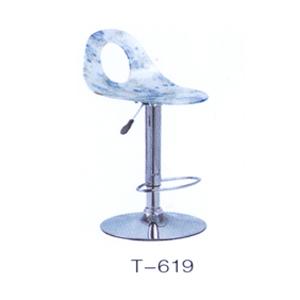Ghế bar nhựa xanh dương